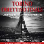 Torino obiettivo finale 2016